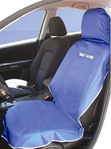 Picture of כיסוי מושב עמיד במים - Seat Saver